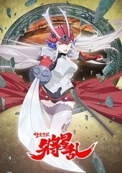 Soul Buster English Subbed