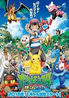 Pokemon Season 20 Sun & Moon English Subbed