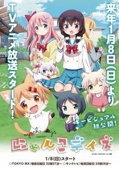 Nyanko Days English Subbed
