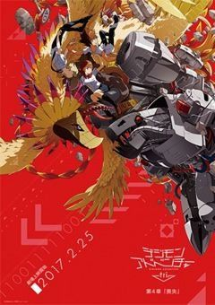 Digimon Adventure tri. 4: Soushitsu English Subbed