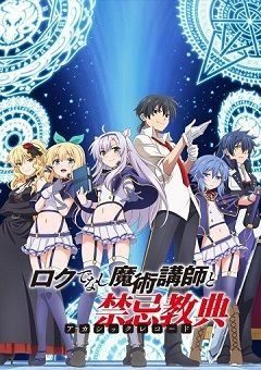 Rokudenashi Majutsu Koushi to Akashic Records English Subbed