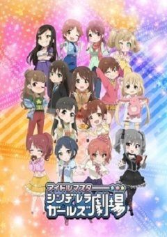 Cinderella Girls Gekijou English Subbed