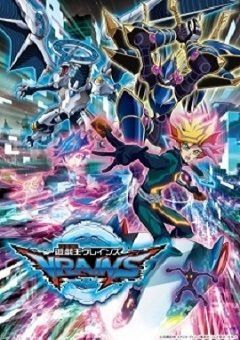 Yu-Gi-Oh! VRAINS English Subbed