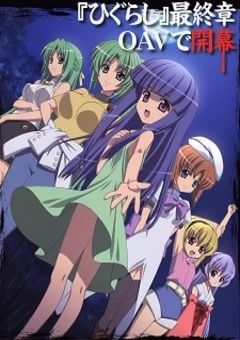 Higurashi no Naku Koro ni English Subbed