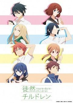 Tsurezure Children English Subbed