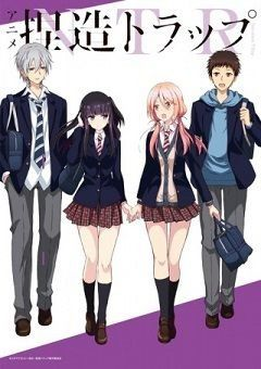 Netsuzou TRap English Subbed