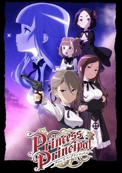 Princess Principal English Subbed
