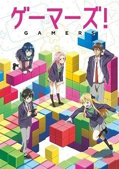 Gamers! English Subbed