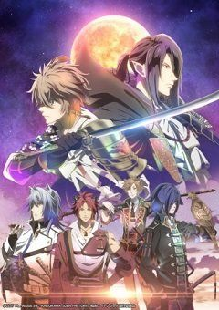 Sengoku Night Blood English Subbed