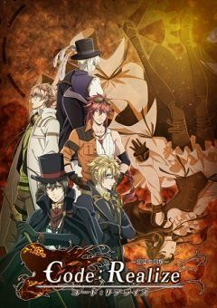 Code:Realize: Sousei no Himegimi English Subbed