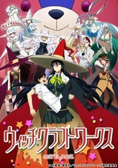 Witch Craft Works English Subbed
