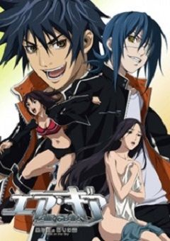Air Gear: Kuro no Hane to Nemuri no Mori – Break on the Sky