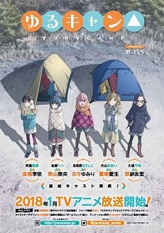 Yuru Camp English Subbed