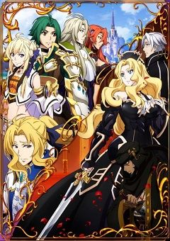 Grancrest Senki English Subbed