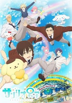 Sanrio Danshi English Subbed