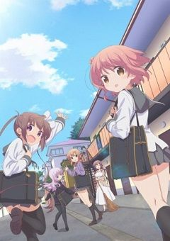 Slow Start English Subbed