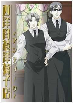 Seiyou Kottou Yougashiten: Antique English Subbed