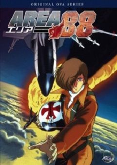 Area 88 OVA English Subbed