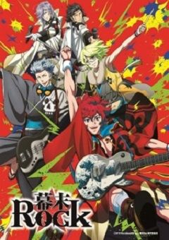 Bakumatsu Rock English Subbed