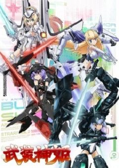 Busou Shinki English Subbed