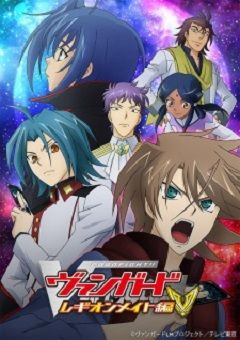 Cardfight!! Vanguard: Legion Mate-hen English Subbed