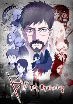 B: The Beginning English Subbed