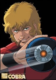 Cobra The Animation: The Psycho-Gun English Subbed