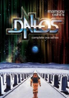 Dallos English Subbed