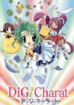 Di Gi Charat English Subbed