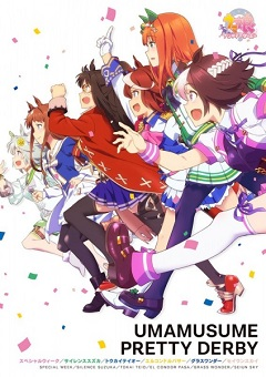 Uma Musume: Pretty Derby English Subbed
