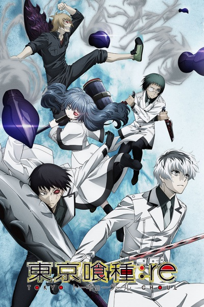 Tokyo Ghoul:re English Subbed