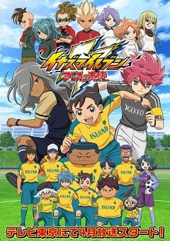 Inazuma Eleven: Ares no Tenbin English Subbed