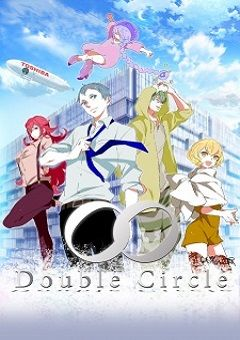 Double Circle English Subbed