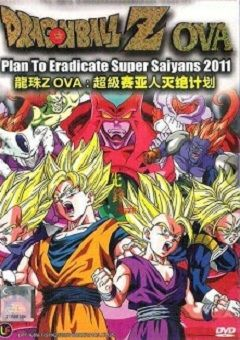 Dragon Ball Z: Plan to Eradicate Saiyans English Subbed