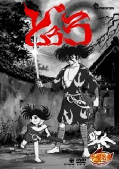 Dororo to Hyakkimaru English Subbed