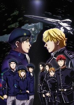 The Legend of the Galactic Heroes: Die Neue These