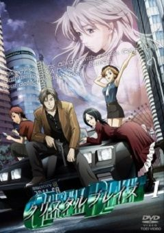 Crystal Blaze English Subbed