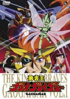 Yuusha-Ou GaoGaiGar English Subbed