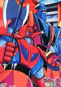 Getter Robo G English Subbed