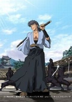 Gun-dou Musashi English Subbed