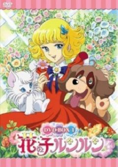 Hana no Ko Lunlun English Subbed