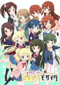 Hello!! Kiniro Mosaic English Subbed