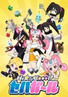 Hi-sCool! Seha Girls English Subbed