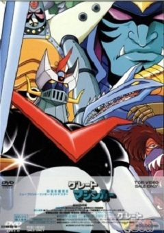 Great Mazinger English Subbed