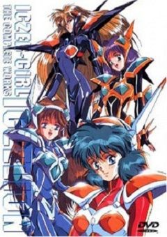 Iczer-Girl Iczelion English Subbed