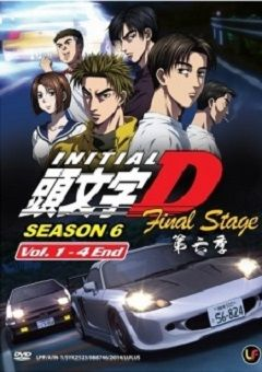 Initial D Final Stage English Subbed