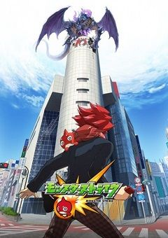 Monster Strike the Animation English Subbed