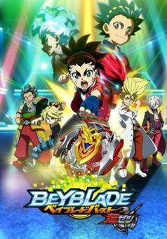 Beyblade Burst Chouzetsu English Subbed