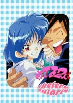 Iketeru Futari English Subbed
