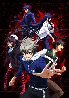Lord of Vermilion: Guren no Ou English Subbed